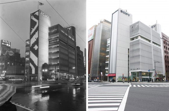 Ginza Sony Building 4