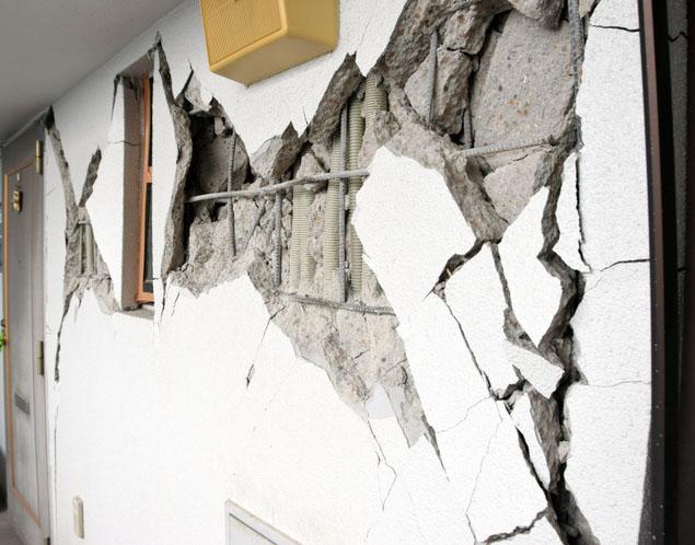 Kumamoto Earthquake 2