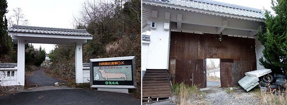 Matsuyama Castle 2