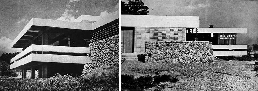 Nikko Youth Hostel 1959
