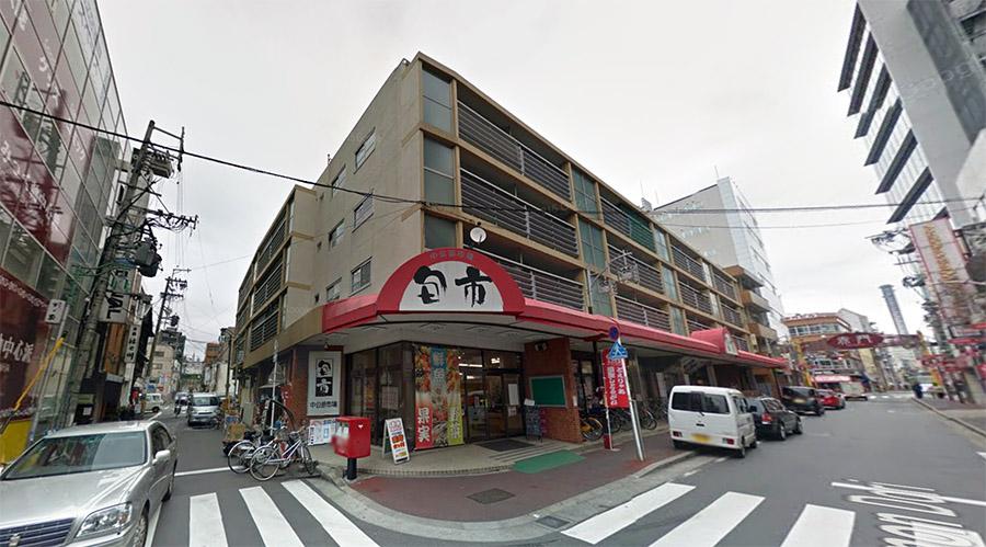 Nagoya Kobayashi-so