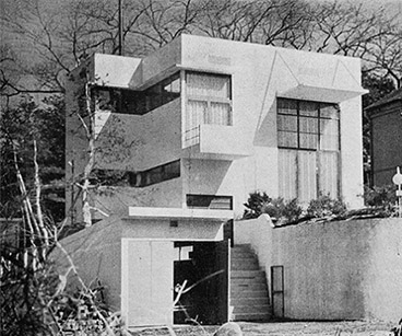 Modernist house in Meguro