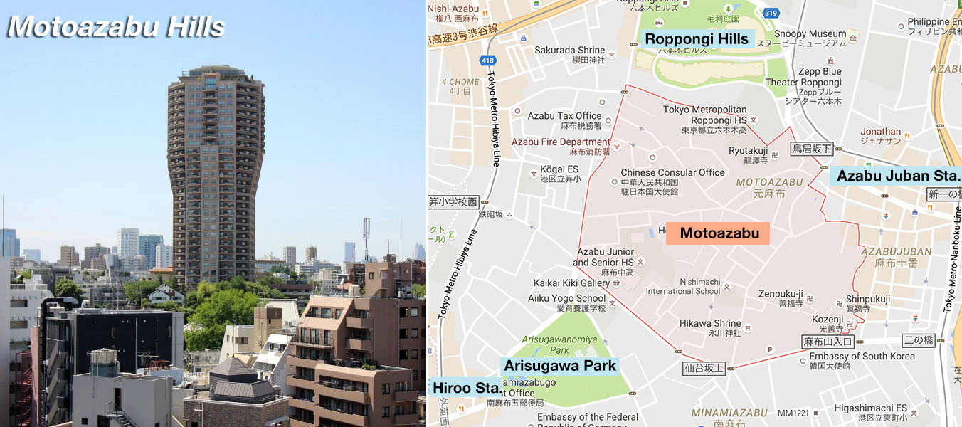 Tokyo apartment prices Archives - JAPAN PROPERTY CENTRAL