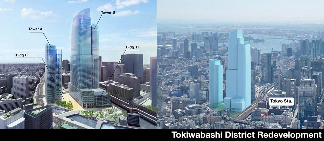 tokiwabashi-district-redevelopment