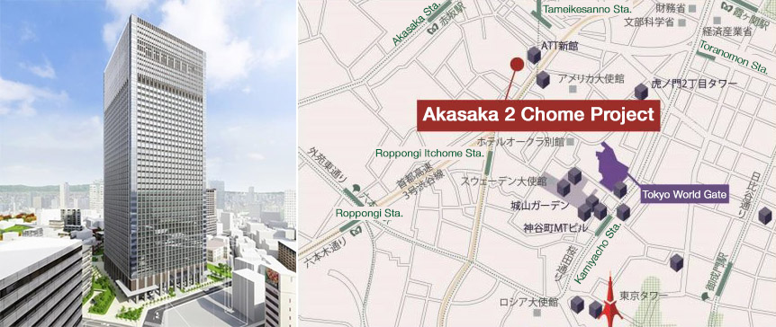 Details released for Akasaka Twin Tower Redevelopment Site