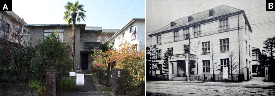 For Sale Heritage Listed Modernist House In Kyoto Japan