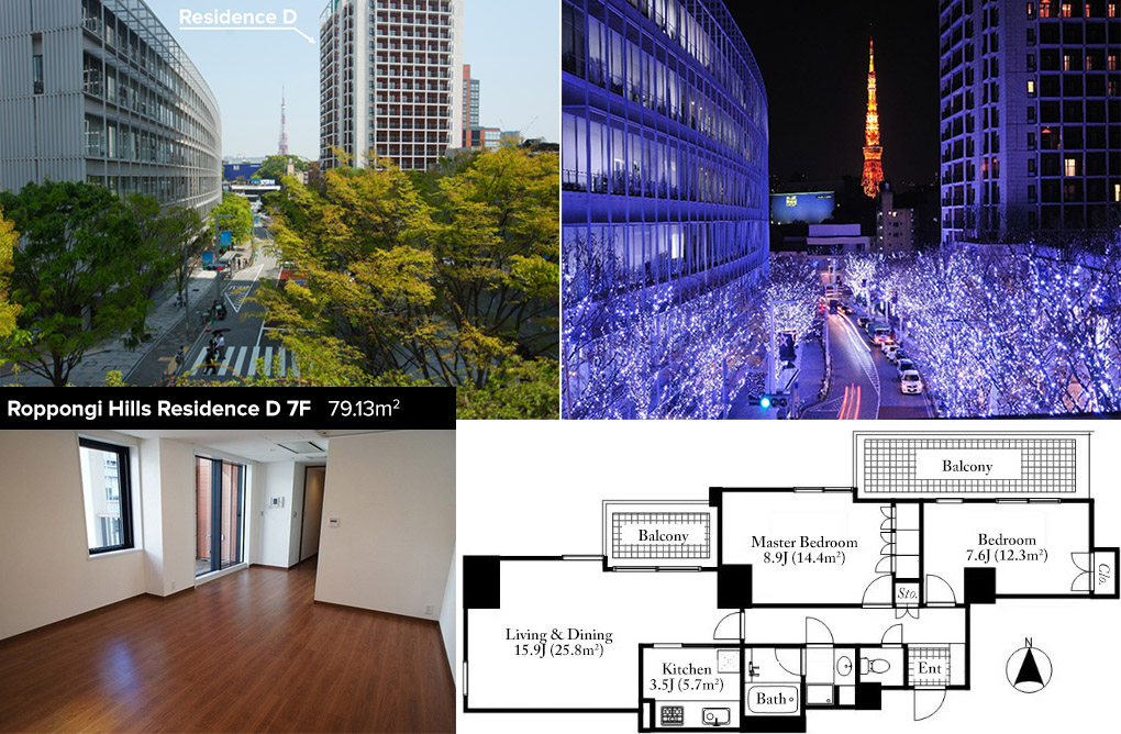 4 Apartments For Sale in Roppongi Hills – JAPAN PROPERTY CENTRAL