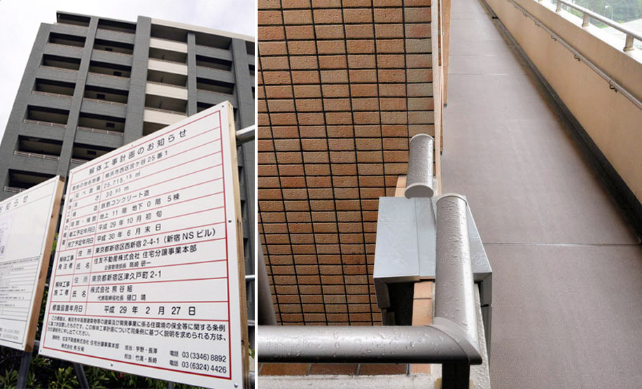 Second building in Yokohama to be rebuilt due to faulty foundations