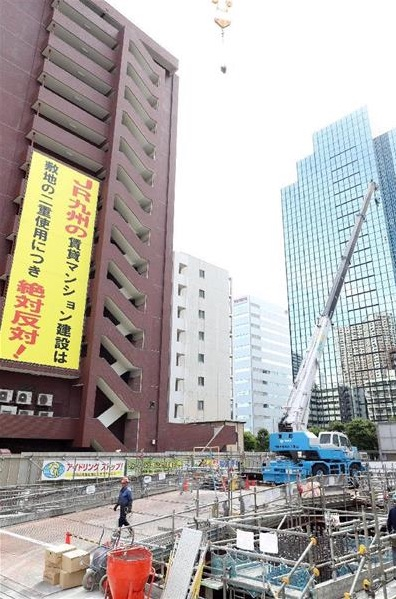 Neighbours file dispute over new apartment building in Tokyo's Shibaura district