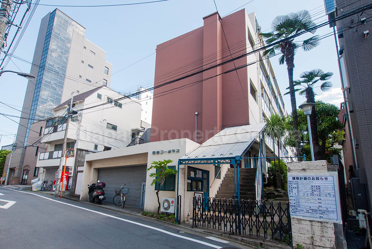 Japan's first privately-developed condominium to be redeveloped