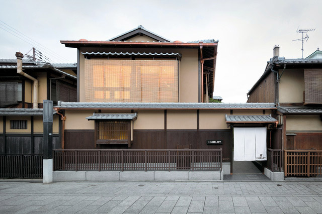 Hublot moves into historic machiya in Gion, Kyoto