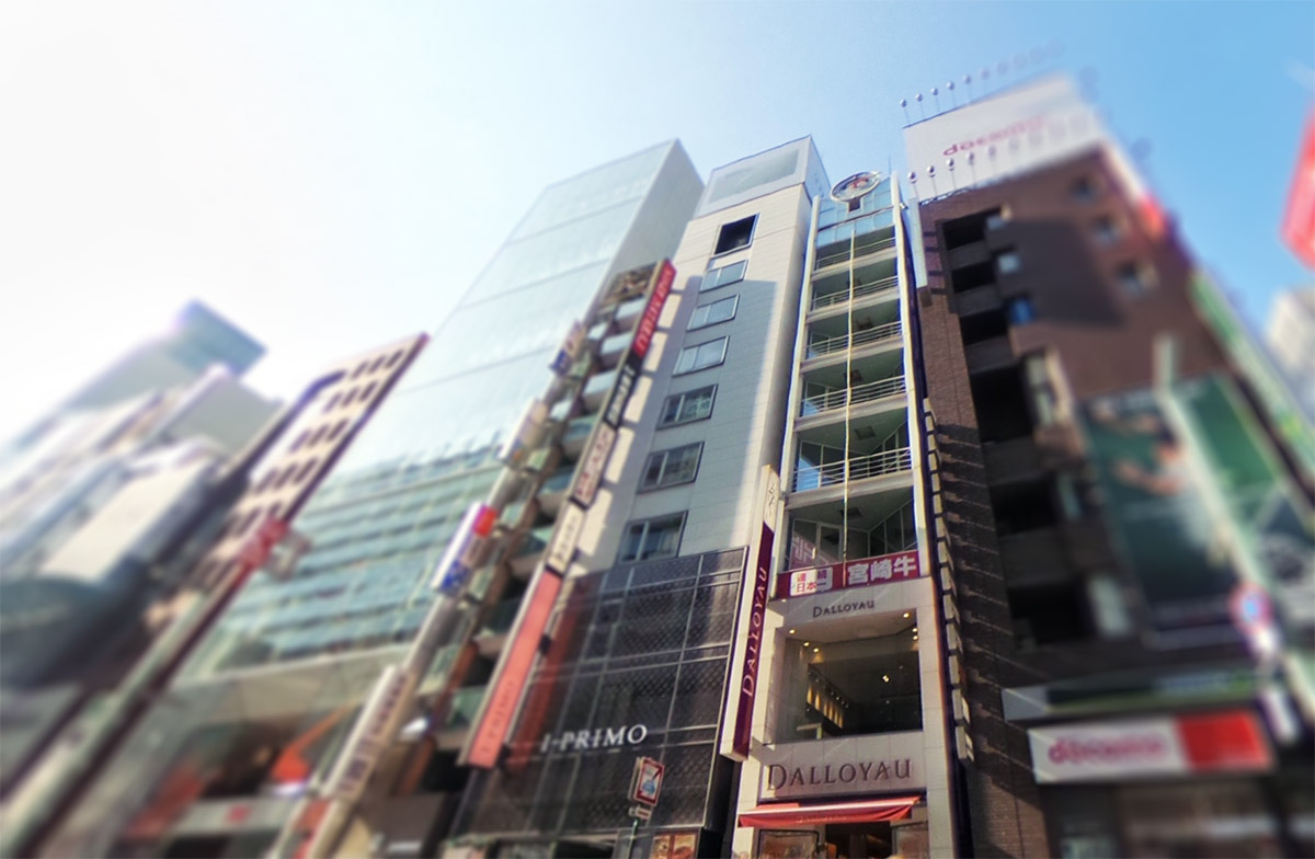 Land in Ginza to sell for 64 million Yen (570,000 USD) per square meter