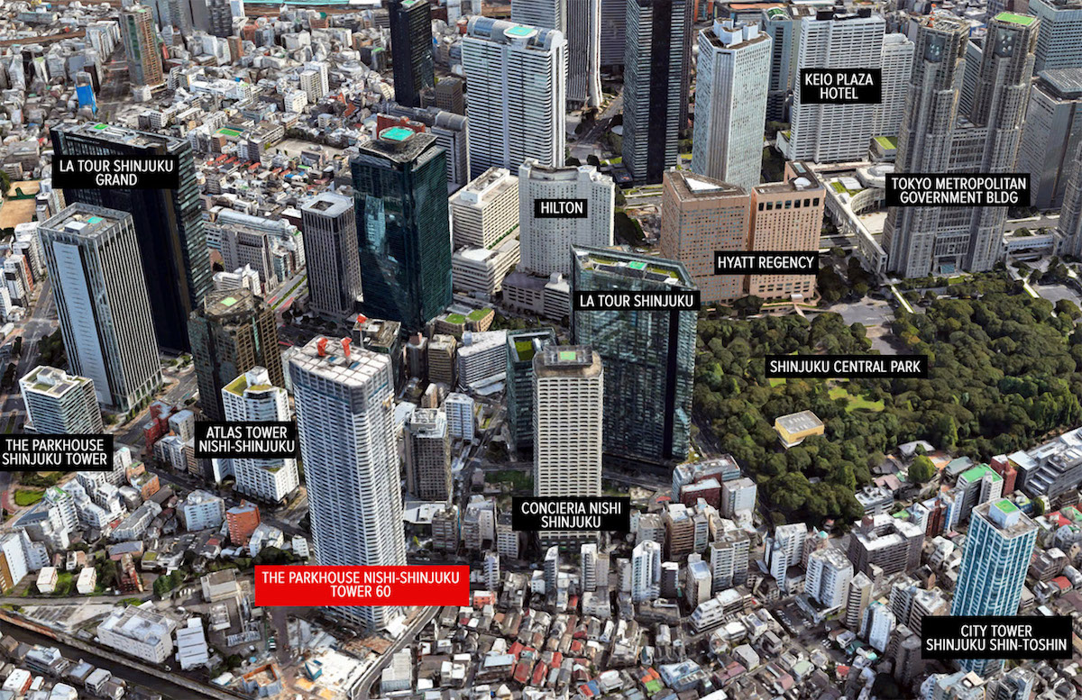 The Parkhouse Nishi-Shinjuku Tower 60 reaches completion