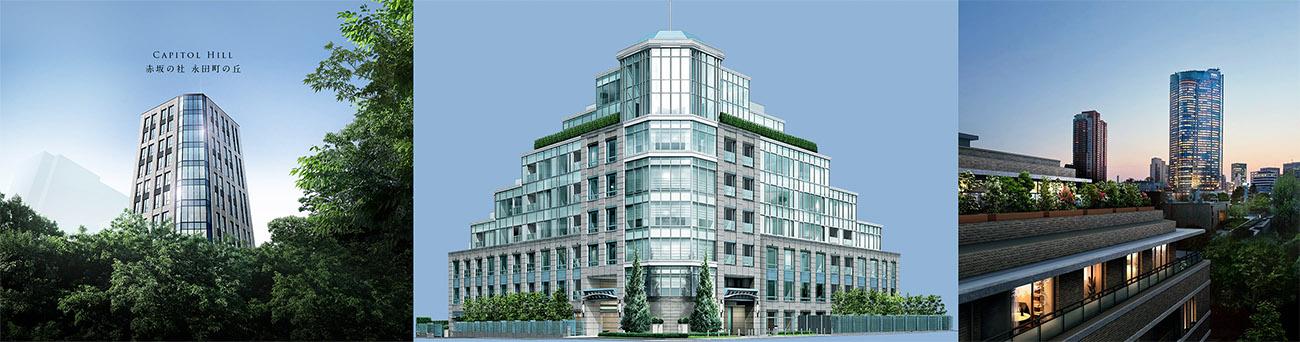 Tokyu expanding development of luxury condominiums in Tokyo
