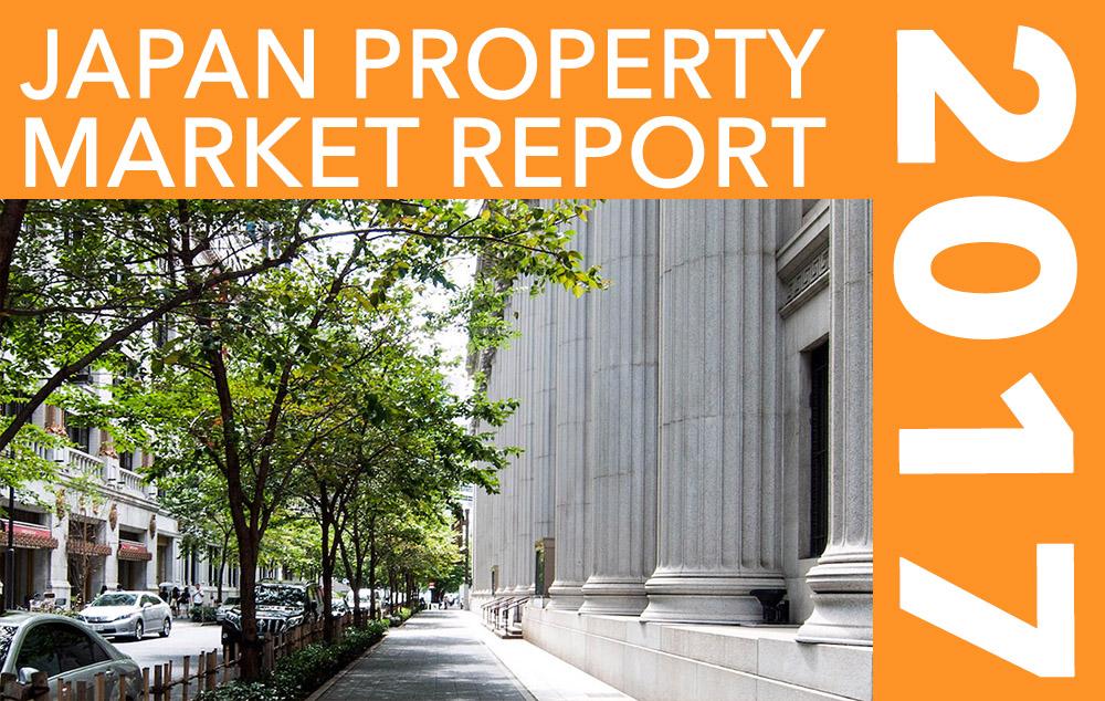 2017 Report