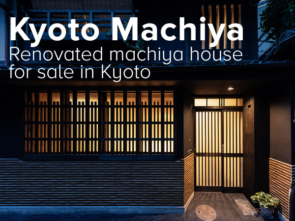 Kyoto Machiya