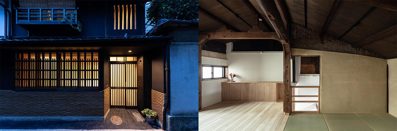 Kyoto Machiya sm1