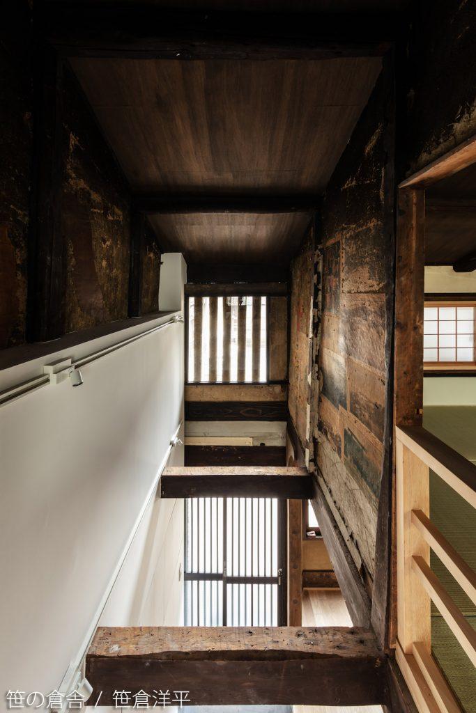 Kyoto Nijo Castle Machiya Japan Property Central