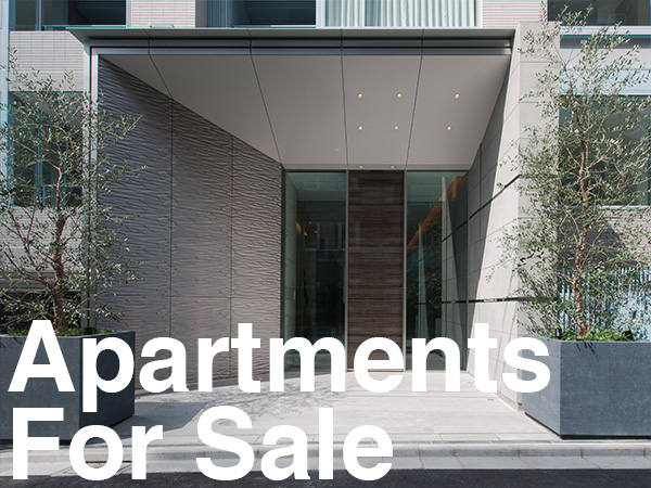 Tokyo Apartments For Sale